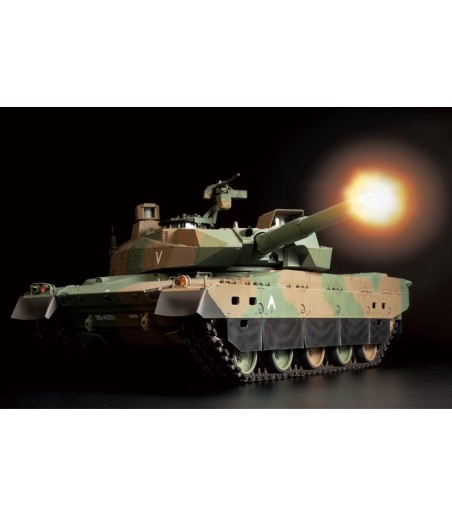 TAMIYA JGSDF TYPE 10 TANK W OPTION KIT 2