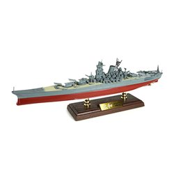 FORCES JAPANESE IMPERIAL NAVY YAMATO